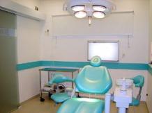 clinica-mase-centro.jpg